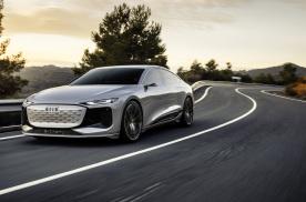 设计 · 奥迪设计师解读全新PPE平台首款豪华轿车前瞻理念