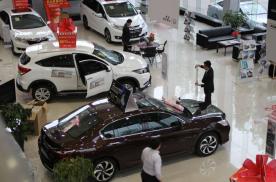 双11踏浪而来,汽车行业开启新车补贴,奥迪、大众最低5折
