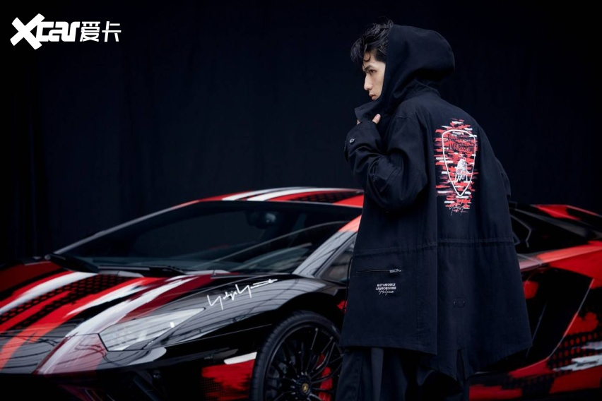 09 - 兰博基尼与山本耀司联名款外套.jpg