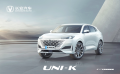 UNI-K配置曝光 单挑30万级合资SUV胜券在握!