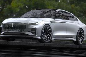 上海车展:林肯携新车正式亮相,量产概念车具有爆款潜质