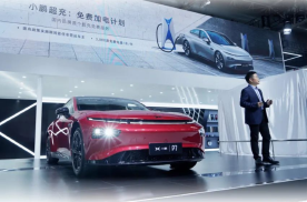 天生智能 探索不止 小鹏汽车树立新目标要更懂中国