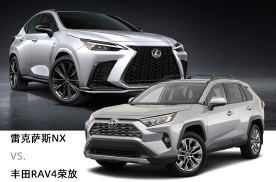 雷克萨斯NX对比丰田荣放 空间动力底盘的区别