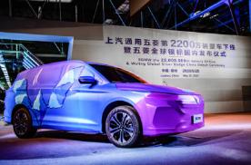最懂中国车市的上汽通用五菱推出五菱银标,为什么?