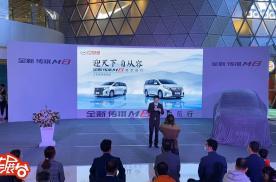 全新传祺M8武汉上市 售价17.98万元-26.48万元