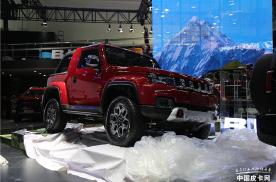 越野新玩具 新款北京F40皮卡将亮相北京车展