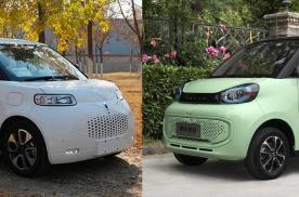 欧拉白猫领衔 小可爱 适合女生开 两款即将上市小型电动车抢先看