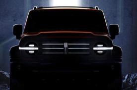 打造豪华硬派SUV,这次WEY能给我们带来怎样的惊喜