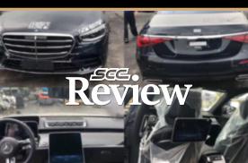 SCC Review #07 几张照片能定义全新S级的实力吗