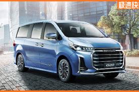 新款上汽大通MAXUS G20上市 ,售18.68万起