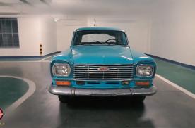 40年前的国产上海牌轿车,让中国汽车爱好者为之感动自豪!3集