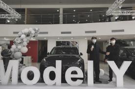 特斯拉中国制造Model Y在山东举行交付仪式