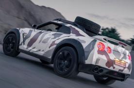 功率超600马力/超强轮毂 荷兰改装日产GT-R全地形SUV