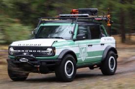为了支持国家森林基金会,福特发布了Bronco森林消防版车型