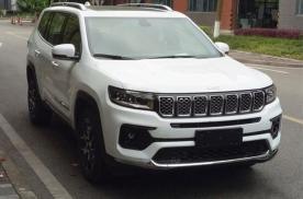 Jeep新款大指挥官申报图曝光 细节调整
