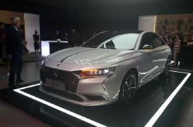 车动态:开拓者新车上市;DS 9首发;吉利发布最新销量