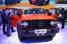 北京车展,魏派坦克300还未公布价格,我们猜猜看?