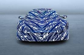 图案炫酷!玛莎拉蒂MC20推专属伪装防尘车衣 售约8千元左右