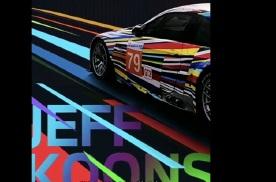 宝马M3 GT2艺术车将于上海车展正式亮相