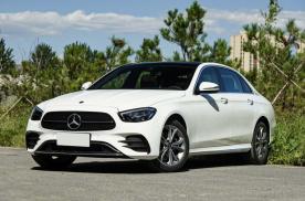 售价43.99万起,新款奔驰E级正式上市