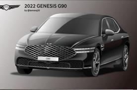 全新捷尼赛思G90渲染图曝光,外观复古,气场很强大