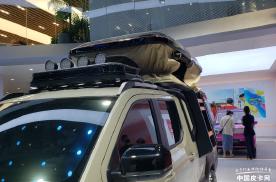 货箱重度改装 五菱越境征途实车亮相上海车展