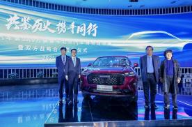 官宣! 长城汽车第1000万辆整车正式入藏北京汽车博物馆