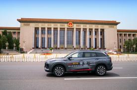 长安CS75PLUS圆满完成用车任务,树立中国汽车品牌新形象
