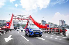驾传祺GS4游网红重庆,百公里耗6L油花式打卡跨江大桥