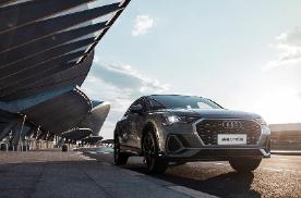 奥迪Q3轿跑:以Sportback设计语言定义SUV美学新高