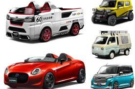 日本kcar也能很炫酷,大发汽车发布5款官方改装车