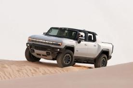 全球限量发售 悍马EV皮卡强悍亮相