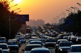 中汽协:5月汽车销量双位数增长!车市终于重见阳光?