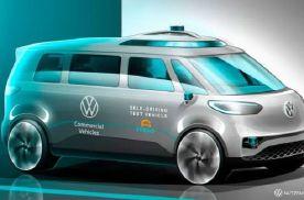 两项自动驾驶新进展大众完全自动驾驶汽车落地ID.BUZZ