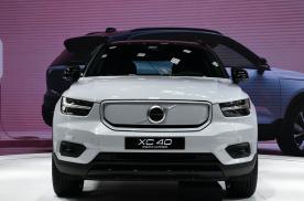 2020广州车展:沃尔沃XC40纯电版上市,售35.7万元!