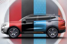 哈弗品牌全新旗舰SUV将上海车展发布 内部代号B02