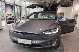 特斯拉高端车MODEL X 新店抢先看,避北京车展高峰扎堆看