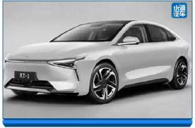 LSF全铝纯电动平台平台打造,奇瑞瑞腾01即将投产