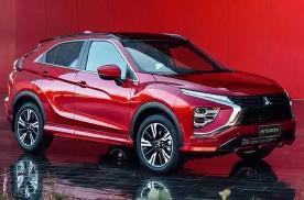 15万级合资SUV新款来了!1.5T四缸+CVT