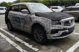 国产最美SUV将迎来中期改款,搭载三缸机成热点,销量能否保持