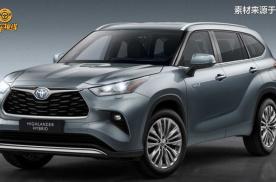 汉兰达兄弟车型 全新丰田陆放将于9月上市发售