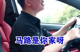 【七哥撩车】七哥告诉你,新手司机和老司机开车最大的区别在哪?