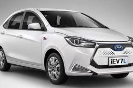 江淮新款iEV7L车型上市 NEDC工况续航里程达320km