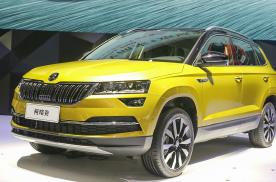指导售价12.99-15.99万的紧凑型SUV,斯柯达柯珞克