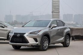 售价32.9万元,雷克萨斯NX新增车型上市