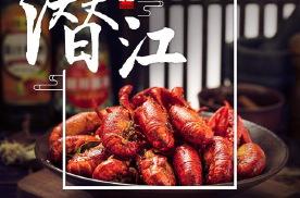 """揭开宜昌、蕲春、黄冈、潜江""""宝藏""""面纱"""
