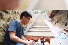 湖南发掘出土宁乡千年古墓群 铁釜类似现代火锅