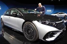 奔驰EQS实车图曝光,兼具豪华与运动
