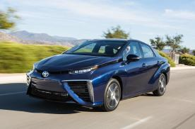 丰田氢燃料电池车Mirai亮相,这才是新能源车的未来吗