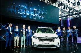东风悦达起亚闪耀2020北京国际车展
